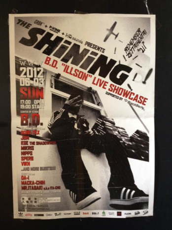 B.D. the shining illson live showcase .jpg